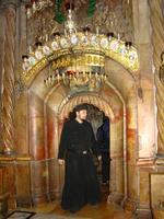 Eglise de l'Anastasis (de la Résurection) ou