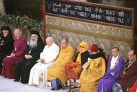 prières des responsables religieux.