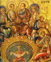 Pentecote byzantine