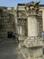 Synagogue 3ème s. Capharnaüm