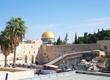 Jérusalem le mur des lamentations et la mosquée