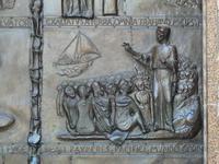 Bronze porte basilique de Nazareth