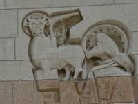 Luc  tétragramme Nazareth