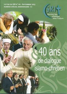 Service Relations Islam