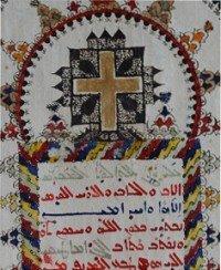 croix-syriaque