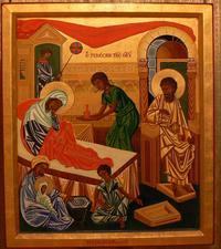 Sainte Anne nativité de Marie
