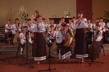 Concert des Bandouristes