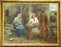 Jésus, Marie, Joseph la sainte famille