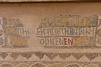 Sur les pas de saint Paul 3
