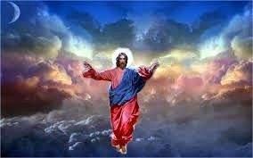 F tes de l 39 ascension et de la pentec te - Jour de l ascension 2017 ...