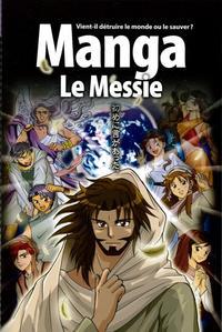 Manga__messie