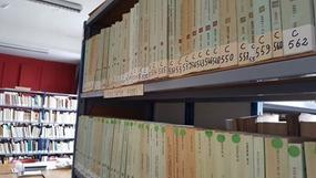 bibliotheque diocesaine