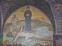 Mosaïque Golgotha église orthodoxe de l'Anastasis