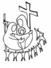 logo N&B paroisse