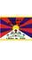 tibetan-flag