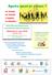AL RECO_19-03-31_invit_DEF
