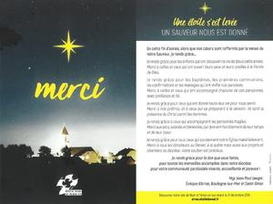merci denier 2019