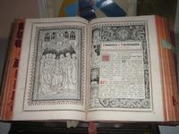 La Pentecôte. Comparer l'image avec le texte de Actes ch 2