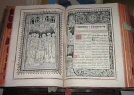 L'image de la Pentecôte donne une place prééminente à Marie, plus que ne le rapporte Luc en Actes ch.2