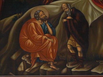 Bethléem, détail