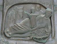 Bronze basilique Nazareth
