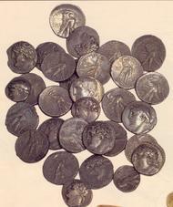 Monnaie Qumran