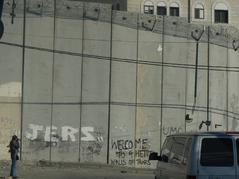 Le mur de séparation
