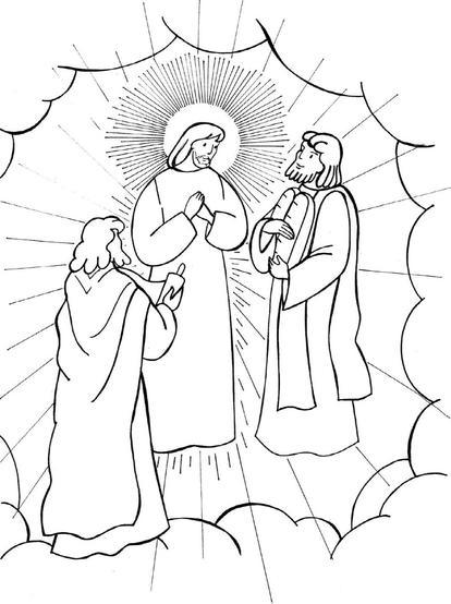 La Transfiguration du Christ - Jésus avec Elie et Moïse au milieu de la nuée, symbole de l'Esprit-Saint