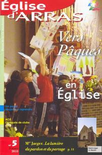 EA5-2010