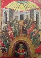 Mont Athos. Le don de l'Esprit aux Douze