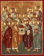 Les douze apôtres - Iconone orthodoxe