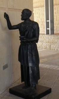 didascalos - enseignant grec