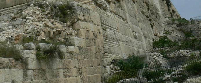 mur de l'esplanade du Temple
