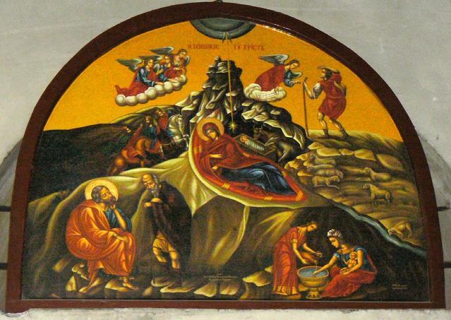 Eglise de la nativité, Bethléem, méditation et contemplation